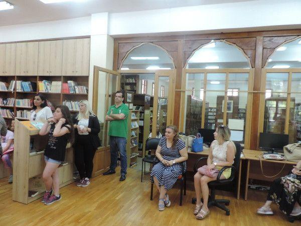βιβλιοθήκη-αναμονή