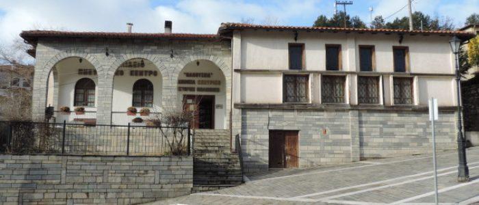 κτήριο-βιβλιοθήκη